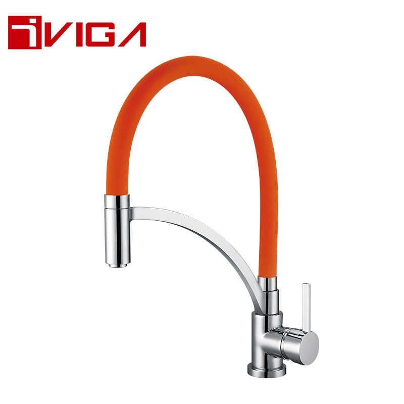 99200105CH Kitchen Faucet