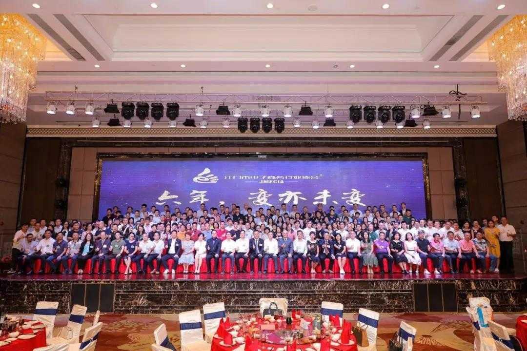 VIGA Attend The Jiangmen E-Commerce Industry Association