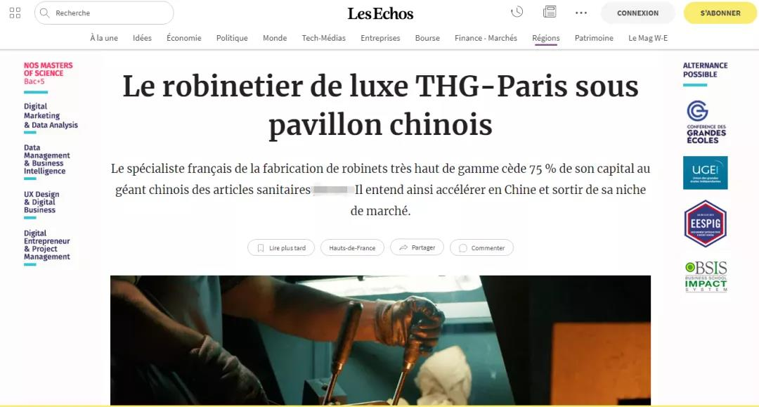 French THG Sells 75 Persent Of Its Shares To Chinese Sanitary Ware Companies